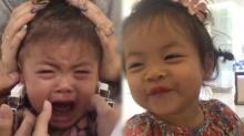 มันก็เป็นแบบนี้แหละ!! เมื่อ ฮารุ พาลูกสาวไปเจาะหูครั้กแรกในชีวิต!! (คลิป)