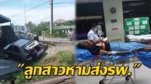 อาการสาหัส!! นักแสดงดาวร้ายรุ่นใหญ่ ประสบอุบัติเหตุทางรถยนต์ อาการแทรกซ้อนหลายอย่าง!!