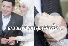 เพชรสีเหลือง 7 กะรัต แหวนแต่งงานพิ้งกี้-เพชร กับความหมายสุดลึกซึ้ง