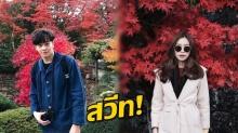 ส่องภาพสวยๆ มาร์ช จุฑาวุฒิ ควงแฟนสาว สวีทญี่ปุ่น