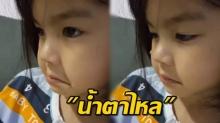 หือออ!! เกิดอะไรขึ้น เมื่อ น้องมะลิ ดู MV ตัวเองแล้วร้องไห้ พูดไม่ออกเลย! (คลิป)