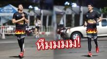 อุต๊ะ!! ดีเจพุฒ โชว์กล้ามขาแข็งแรง วอร์มร่างกายก่อนออกวิ่ง แต่ทำชาวเน็ตโฟกัสผิดจุด!