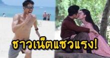ลั่นไอจี!! เมื่อชาวเน็ตเห็นเวียร์โพสแบบนี้ หลังการะเกดจูบกับพี่หมื่น จะทันไหมเนี้ย?!