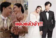 ชื่นมื่น!! ชมพู่ ก่อนบ่าย ควง บอย แฟนหนุ่ม แต่งงาน พิธีเรียบง่าย-ไม่มีแห่ขันหมาก