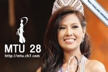 น้องฟ้า มิสไทยยูนิเวิร์ส 2011 เร่งบรรจุถุงยังชีพช่วยผู้ประสบอุทกภัย