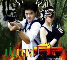 เผยตัวเลขเรตติ้งละครช่อง7 ปี 2554