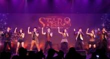 มาแล้ว MV เพื่อดาวดวงนั้นเวอร์ชั่นThe star8