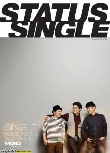 วันนี้ไปฟังพี่ๆ Status single ร้องแบบสดๆได้ที่..