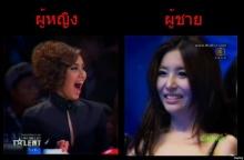 25 เรื่องที่คุณอาจไม่รู้ของลูกปัด Thailand's Got Talent