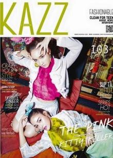 มิน - ปุ๊กลุก สวยใส ตะลุยเจแปน จาก KAZZ