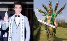 ส่องชุดประจำชาติไทยเวที มิสเตอร์ โกลบอล 2015 เลิศ หรือ ร่วง?!