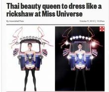 ดังใหญ่แย้ววว...สื่อนอก ตีข่าวชุดประจำชาติไทย! เก๋กู้ดด! อินเทรนด์!