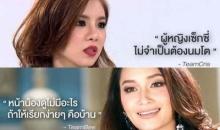ทำเอาพี่อึ้งเลย ! วาทะบาดลึก 3 เมนเทอร์ The face Thailand Season 2