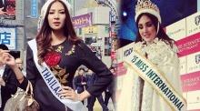 'ศศิ' ผ่าน 10 คนสุดท้าย Miss International 2015