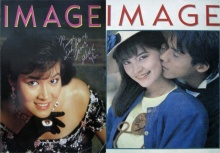 ย้อนดูเหล่าดาราดังที่เคยขึ้นปกนิตยสาร IMAGE ที่เพิ่งปิดตัวลง!!