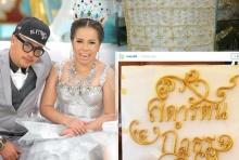 ลงแรงทุกขั้นตอน! ตุ๊กกี้ ชิงร้อย โชว์ชุดแต่งงานทำมือ-ชิ้นเดียวในโลก!