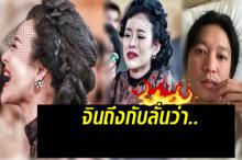 พีคมาก!! เมื่อจิน สามี หนิง พูดถึงละครอีพริ้ง vs ชีวิตของเขา!!