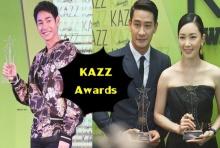 ผลรางวัล KAZZ Awards 2017 !!