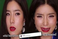 จียอน หลังน้ำตา ถูกฆาตกรรมบนโซเชียล!!!(คลิป)