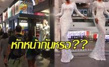 หักหน้ากันหรอ?? เมื่อร้านเสื้อชื่อดัง เอาชุดที่ ชมพู่ อารยา เคยใส่มาให้นางแบบคนนี้ใส่แทน?!