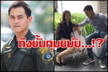สัมภาษณ์ล่าสุด สงกรานต์ ปวดหัว ง้อเมียไม่คืบ เกรงใจหากต้องให้ผู้ใหญ่ช่วยพูด