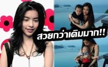 """จำได้ไหม? """"เจน ชมพูนุช"""" อดีตนักแสดงสาวสุดเซ็กซี่ ปัจจุบันเป็นคุณแม่ลูกสองแล้ว!!"""