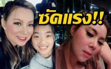 """ตัวแทนแม่เลี้ยงเดี่ยว """"บุ๋ม"""" ซัด สังคมไทยผู้ชายเป็นใหญ่ ต้องกลับไปเจออดีตสามีเพื่อลูก!!"""