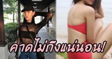เปิด 5 อันดับ ส่วนสูง เหล่าซุปตาร์สาวแถวหน้าเมืองไทย ที่หลายๆคนคาดไม่ถึง!
