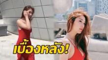 แซ่บเวอร์!! วุ้นเส้น วิริฒิพา เบื้องหลังถ่ายโฆษณาที่เกาหลี (คลิป)