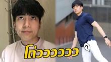 งานเข้า!! นน ชานน เมื่ออกมาโพสต์ข้อความบนไอจี แต่ดูเหมือนแฟนคลับโฟกัสผิดจุด!