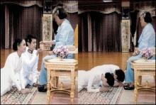 สมเด็จพระเทพฯ ประกอบพิธีสมรสพระราชทานให้ ซาร่า เล็กจ์-เอ็ม สืบสกุล
