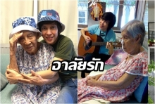 """เศร้า!! """"ปุ๊ อัญชลี"""" ขอบคุณทุกกำลังใจ หลังสูญเสียคุณแม่ในวัย 96 ปี ด้วยโรคชรา"""