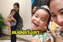 ต่าย ชุติมา อัพเดต ในที่สุดก็กำลังจะได้กอดน้องพิพิมลูกสาวอีกครั้ง!!