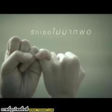 รักเธอไม่มากพอ : Status Single [Official MV]