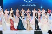 ประเดิม 6 รางวัล เวทีประกวดนางสาวไทย ประจำปี 2556 รอบสื่อมวลชน