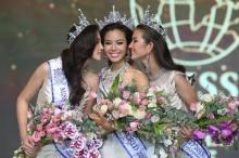 ยินดีด้วย สาวงามคนนี้ได้เป็นMiss Thailand World 2015