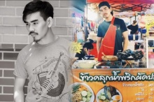 สู้ชีวิต! สงกรานต์ เดอะวอยซ์ เปิดร้านขายอาหาร เผยเหตุผลที่น่าเห็นใจ