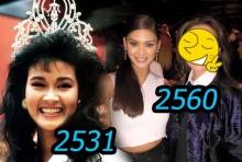 พี่ปุ๋ย ภรณ์ทิพย์ นางงามจักรวาล ขวัญใจคนไทย กับ วัย 40 กว่าที่สวยไม่เปลี่ยน