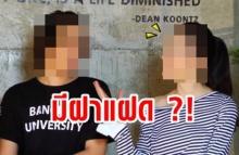 นางเอกดังช่อง3 แค่คนเดียว!! ที่มีฝาแฝด แต่คนไทยไม่รู้เลย เด็ดทั้งพี่ ทั้งน้อง  แซ่บมากก