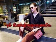 จูลี่ The Face Thailand ลุคคุณหนูสุดปัง!!