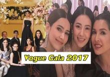 อลังการ!! ซุปตาร์-ไฮโซ ตบเท้าร่วมงาน Vogue Gala 2017 ในธีมผ้าไทย