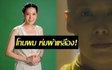 """ใจหายใจคว่ำ! เมื่อเห็นภาพล่าสุด กิ๊ก มยุริญ โกนผม ห่มผ้าเหลือง บวชเป็น """"ภิกษุณี"""" (คลิป)"""