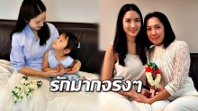 ดูกันชัดๆ!! ภาพที่พิสูจน์ แอฟ ทักษอร เป็นผู้หญิงที่รักครอบครัวมากๆ สุดยอดอ่ะ!!