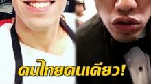 เริ่ดเวอร์!! คนไทยหนึ่งเดียว เข้าชิงพิธีกรบันเทิงยอดเยี่ยม ที่สิงคโปร์!