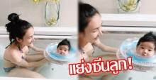 หวิวนิดๆ!! เนย โชติกา ลงอ่างอาบน้ำกับ น้องอคิณ ใส่บิกินี่อวดหุ่นแซ่บ
