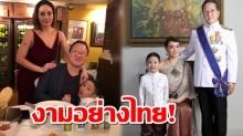 งดงามอย่างไทย!! ตั๊ก บงกช เผยภาพติดบ้านแสนอบอุ่น ไว้ดูเป็นความทรงจำ