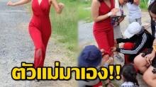 ดาราสาวคนดัง!! ได้รับอุบัติเหตุกลางกองแต่ สปิริตแรงอดทนถ่ายต่อจนจบ ทำคนแห่ชื่นชม!!