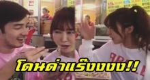 """อย่างโหด!! เมื่อ """"อ้วน"""" โดนภรรยาสาวชาวเกาหลี ด่าเป็นภาษาไทยแบบนี้? (มีคลิป)"""