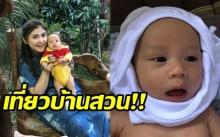 """ครอบครัวสุขสันต์!! """"พ่อชาคริต-แม่แอน"""" พา """"น้องโพธิ์"""" เที่ยวบ้านสวนจันทบุรี"""