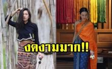 """งดงามตามแบบฉบับสาวไทย!! """"นุ่น วรนุช"""" นุ่งซิ่น สวมชุดไทย ออกทริปเที่ยวเหนือ-อีสาน"""